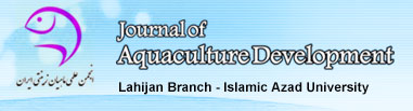 Journal of Aquaculture Development
